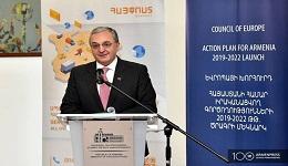 Դատական բարեփոխումների իրականացման համար Հայաստանը ԵԽ-ից կստանա 19 միլիոն եվրո աջակցություն