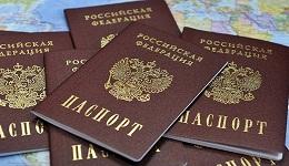 Հայաստանցիների համար ավելի հեշտ կլինի ՌԴ քաղաքացի դառնալը
