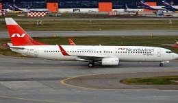 Մոսկվա-Երևան ինքնաթիռը «Շերեմետևո» օդանավակայանում դադարեցրել է թռիչքը, ուղևորները վթարային ելքերով տարհանվել են, կան տուժածներ
