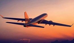 «Զվարթնոց»-ին մոտենալու ընթացքում «Բոինգ 737» օդանավին հեռակառավարվող անօդաչու սարք է մոտեցել. Քաղավիացիայի կոմիտե