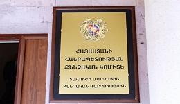 Արմավիրի սոցիալական աջակցության գործակալության աշխատակիցները քաղաքացիներից պահանջել և ստացել են ապօրինի վարձատրություն