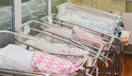 Ծնունդներն «ավելացնելու» համար փակում են ծննդատները