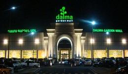«Դալմա Գարդեն Մոլում» ցնցումների պատճառը արտաքին միջամտությունն է՝ մարդկային գործոնը. ԱԻՆ