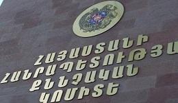 Երեւանի քաղաքապետարանի ճարտարապետության եւ քաղաքաշինության վարչության պետի նախկին տեղակալը ներգրավվել է որպես մեղադրյալ